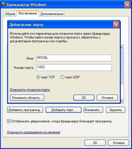 инструкция установка ms sql