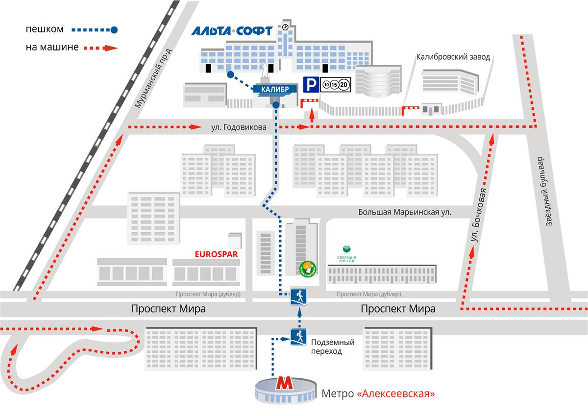 карта москвы с улицами и домами и метро схема проезда