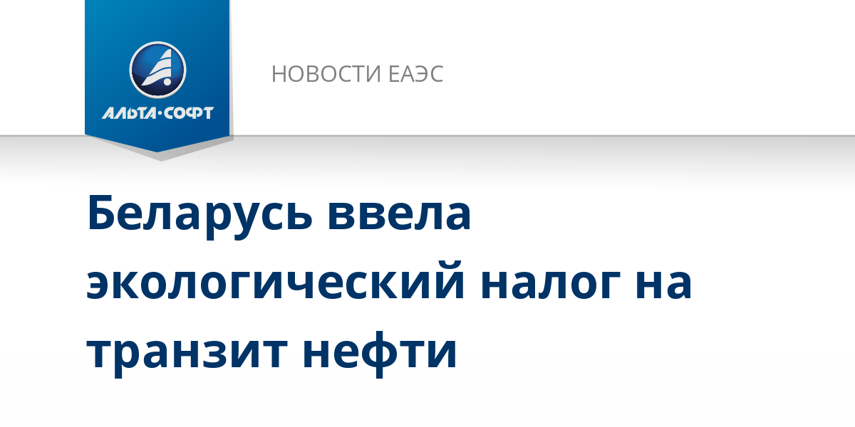 Калькулятор валют по курсу ЦБ РФ, лучшим курсам валют банков России.