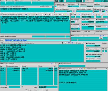 Инструкция по получению электронной подписи | Альта-Софт