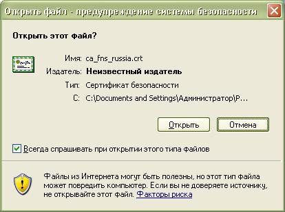 Как восстановить сертификат с утерянным ключом. Где узнать пароль для доступа к сертификату эцп. Я забыл пароль ключа электронной подписи, что мне делать