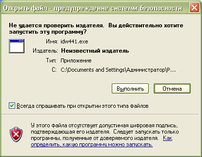 как происходит регистрация юл и ип