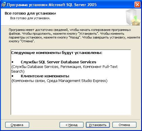 HOW-TO Successfully Install SQL Server 2005 In Windows 8 or Windows 8.1