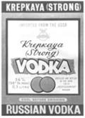 krepkaya (strong) vodka, крепкая, спи, krepkaya