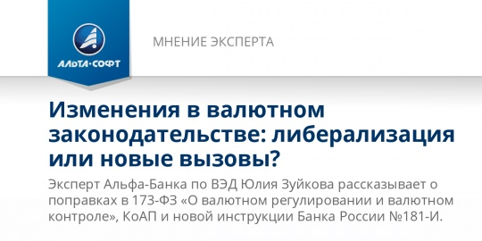 кредит под залог квартиры в московской области