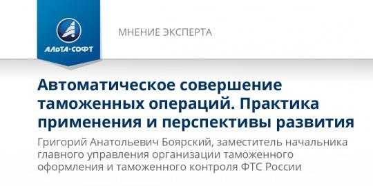 Регистрация ооо в таможенных органах реквизиты для уплаты госпошлины за регистрацию ооо иркутск
