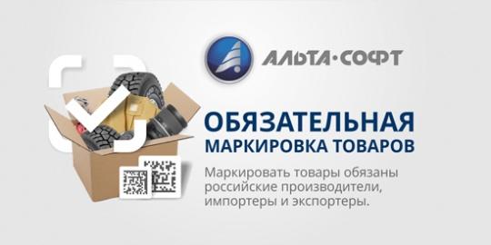 Перечень табачных изделий цены mascotte сигареты купить