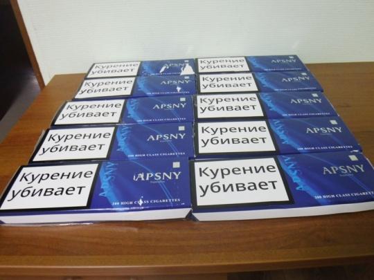 сигареты новость купить в санкт петербурге